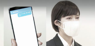 masque anti covid-19 ou C-Face Smart Mask via Bluetooth